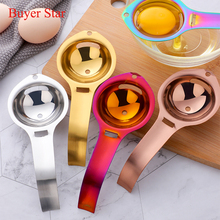 Stainless Steel Egg Dividers Yolk Separator Safe Practical Hand Tools Kitchen Cooking Gadgets 1 PCS