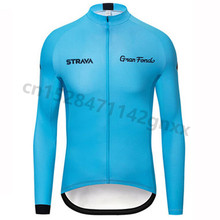 цена на 2019 New Men STRAVA Cycling Jerseys pro team Spring Autumn MTB Bicycle Long Sleeve Shirt Quick Dry Anti UV Maillot Ropa Ciclismo