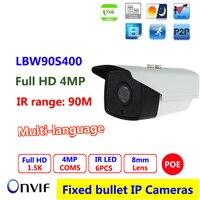 High Quality English Version IP Camera Outdoor 4MP Full HD CS 8mm Lens IR 90M Bullet