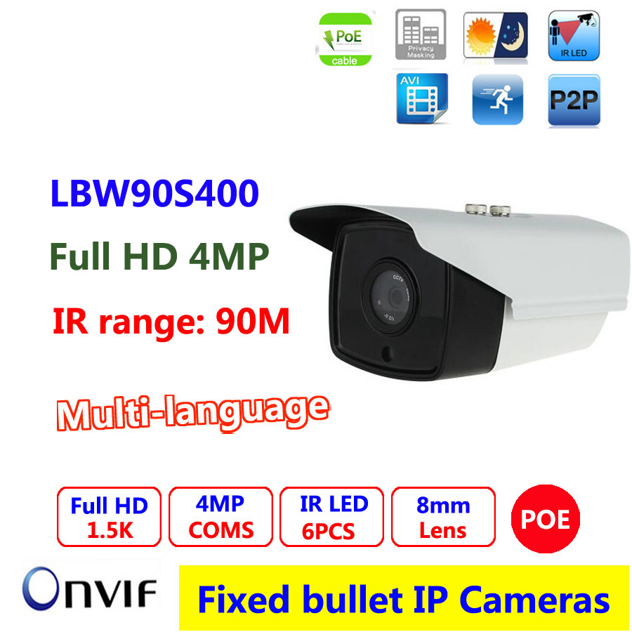 High-Quality English Version IP Camera Outdoor 4MP Full HD CS 8mm lens IR 90M Bullet Network Camera board game risk full english version high quality very suitable for the party