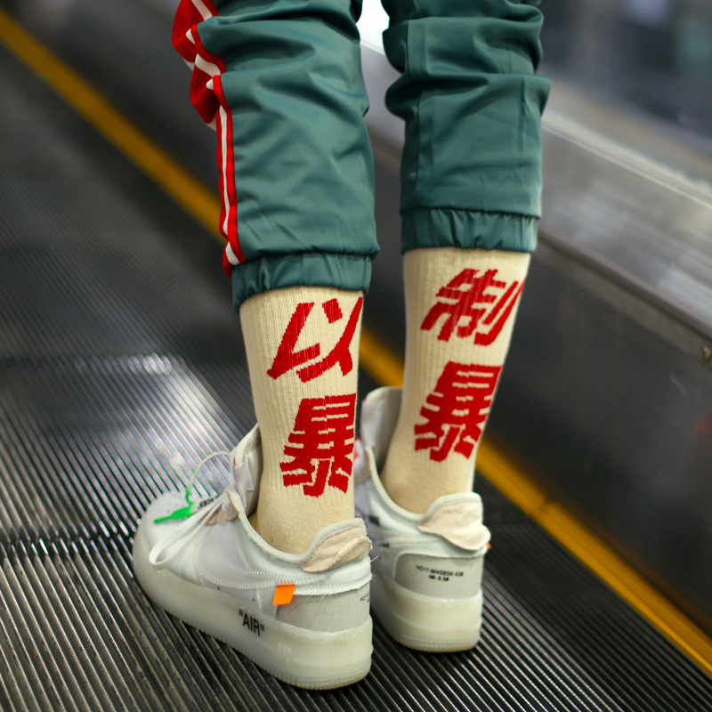 Trend Harajuku Chinese style hip hop   socks   Street skater couple cotton   socks   men and women personality letters casual   socks