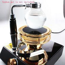 Eleoption 220 V Halogen Strahlheizung Brenner Infrarot-wärme für Hario Yama Siphon Kaffeemaschine