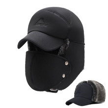 Mens Winter Hats Ear Flaps Bomber Hats With Brim And Face Mask Warm Hat For Men