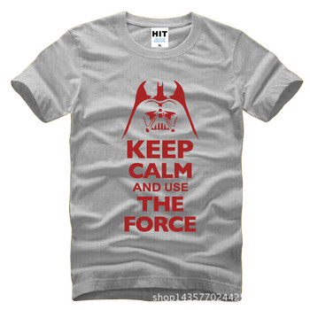 Keep Calm and Use The Force Print STAR WARS Movie T Shirt Tshirt Mens Men Fashion 2016 Cotton T-shirt Tee Shirt Homme 6