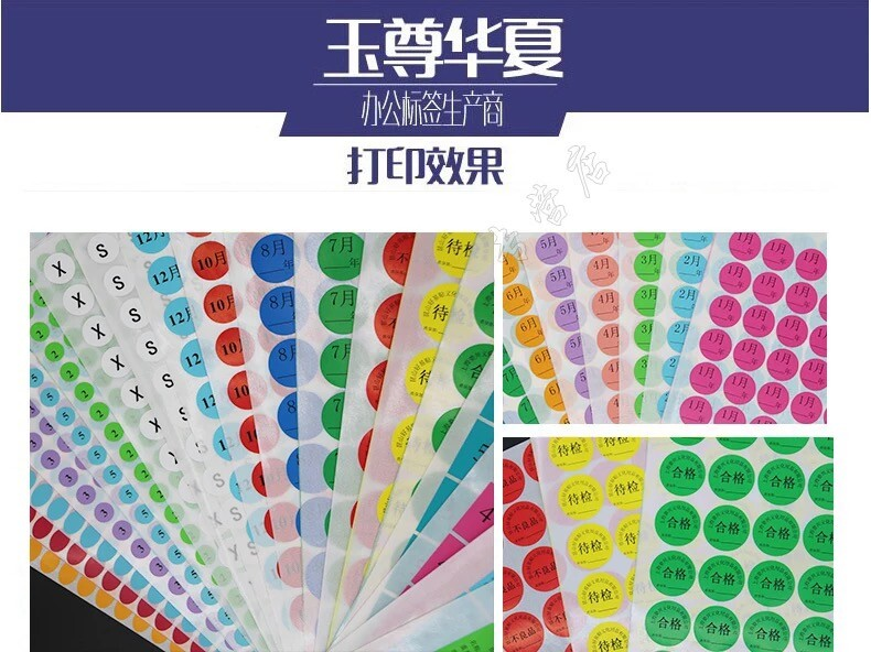 """6 SHEETS 1/"""" ROUND BLANK BRIGHT STICKERS LABELS~2 COLORS"""