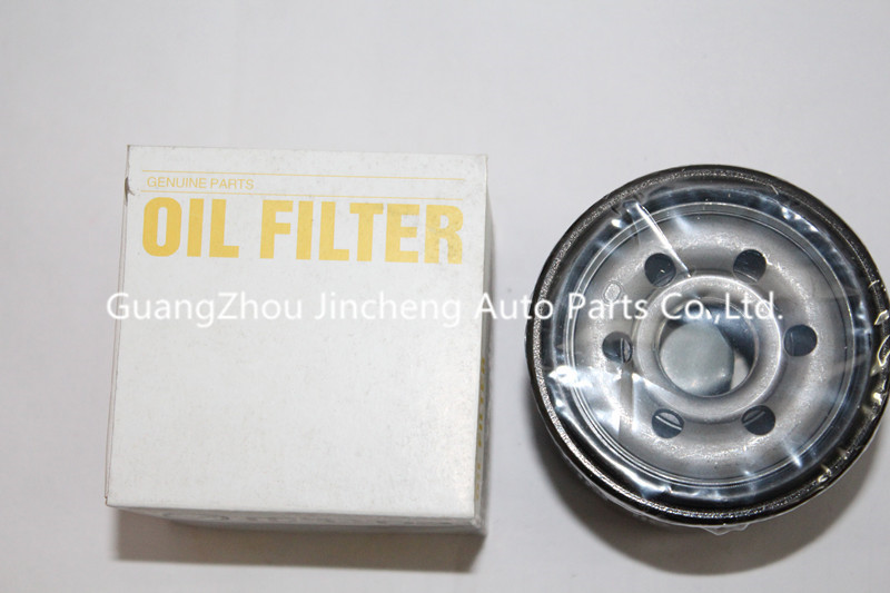 Online buy wholesale oil filter mazda from china oil for Buy motor oil wholesale