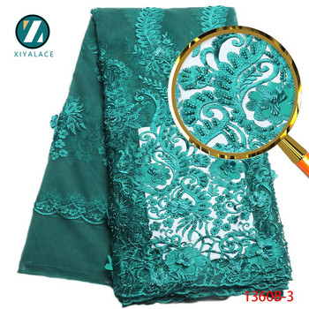 3d Lace Fabric 2017 High Quality Lace Handmade Beaded Embroidery  African-Lace-Fabric For Bridal Nigerian Lace Fabric PGC1360b-2