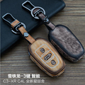 Leather Car Keychain Key Fob Case Cover wallet for citroen c5 Ctriomphe PICASSO c4 c2 c3 SAXO Key Rings Holder bag Accessorie
