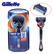 Gillette Fusion Proglide Razors Flex Ball Brand Shaving Machine Washable Shavers for Men Face Care 1 Holder With 1 blades