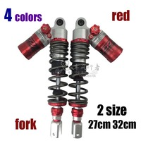 The New Modified Motorcycle Rear Shock Absorber 27cm And 32cm Modified Electric Car 4 Colors