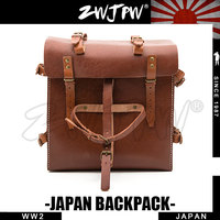 WW2 Японии офицер поле 81 кожаная сумка Boyt карта рюкзак JP/107106