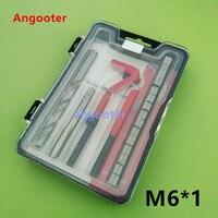 M6 * 1 ferramenta de broca do carro pro bobina métrica rosca reparação kit inserção para helicoil ferramentas reparo carro grosso pé de cabra Inserto roscado     -