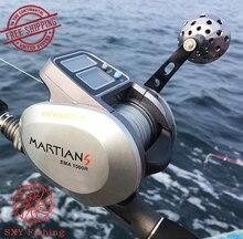 SXY fishing FREE SHIPPING EMA1500 Electric Count Wheel Bait Casting Trolling Wheel Dual power supply Reel Fishing force 7kg