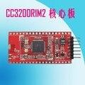 Placa de núcleo CC3200 WiFi módulo módulo de rede WIFI módulo do kernel CC3200R1M2 M4