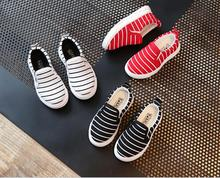 2017 spring children's shoes children's canvas shoes striped shoes students low to help boys and girls tide shoes