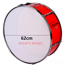 24 inch Afanti Music Bass Drum (BAS-1012)