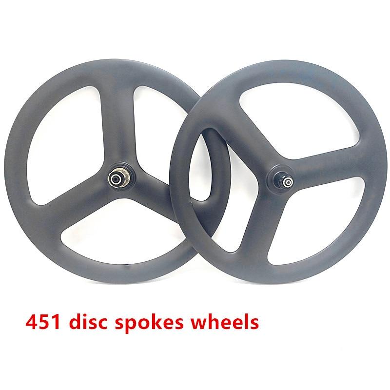 451 스포크 20 인치 3 스포크 바퀴 V 브레이크 20 인치 디스크 브레이크 3 스포크 바퀴 451 스포크 접는 자전거 탄소 바퀴