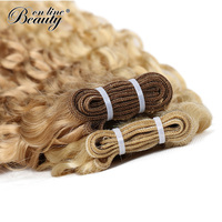 New Arrival Water Wave Brazilian Curly Hair 3 Bundles 40G 613# With 60G 27#/Set 6 Pcs/Lot BHF Blonde Ombre Remy Human Hair Weave