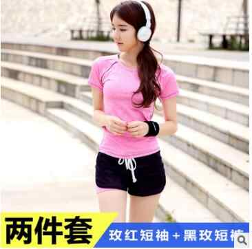 Summer workout clothes sports two-piece suit ladies thin and quick-drying running yoga clothes short-sleeved fake two shorts