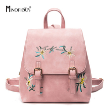 Buy floral mini backpack and get free shipping on AliExpress com