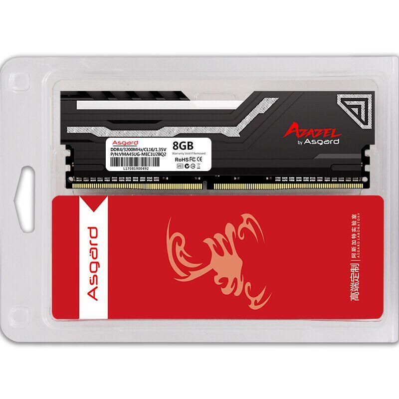 Asgard AZAZEL série RGB RAM 8 GB 2X8 GB 16 GB DDR4 3200 MHz 1.35 V RAM pour les jeux de bureau avec des performances élevées à grande vitesse - 4
