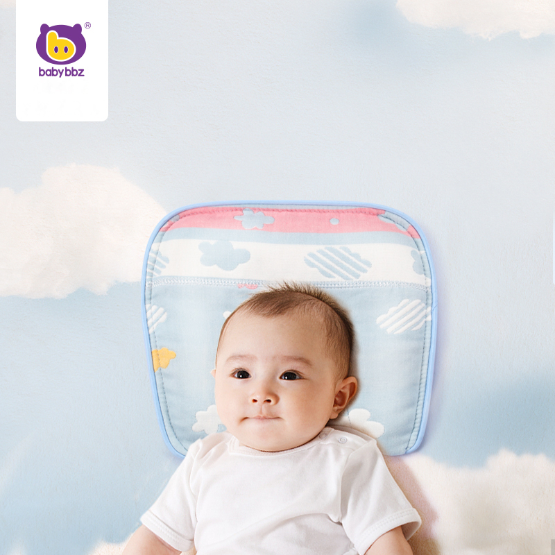 Babybbz Baby Nursing Pillow Child Decoration Room Memory Foam Anti-rising Breathable Head Pillow Protection for Newborns