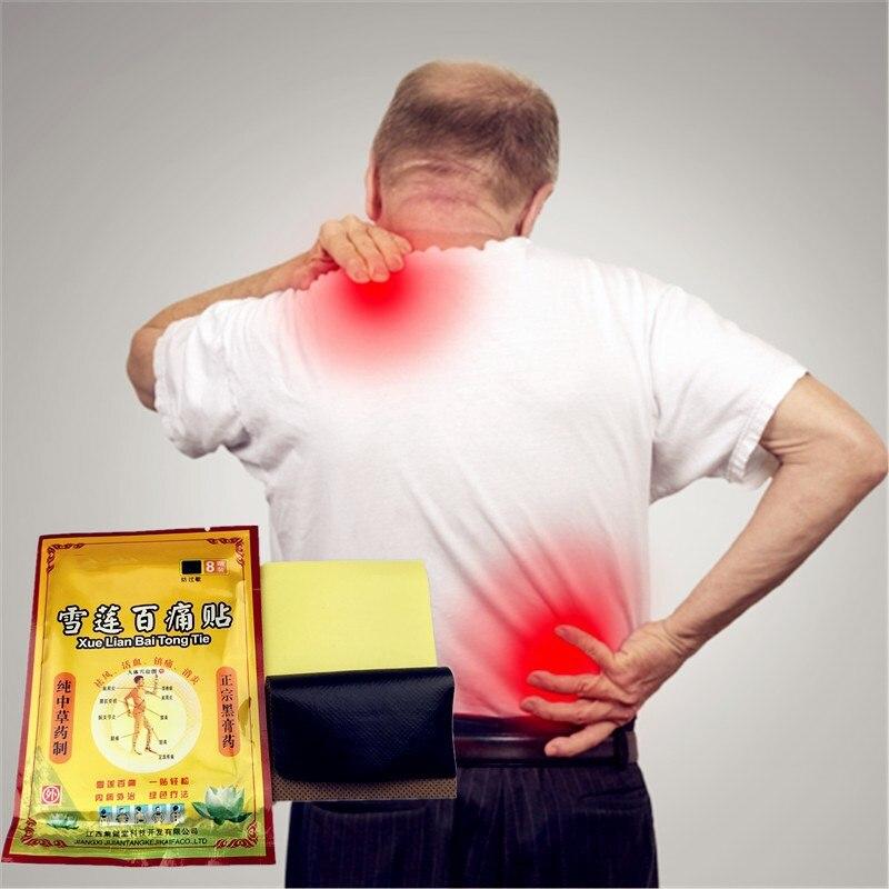 Steady Health Care Pain Killer Involucrata Essential Oil Menthol Pain Relief Patch Medical Back/neck/shoulder Pain Plaster 8pcs/pack Beauty & Health