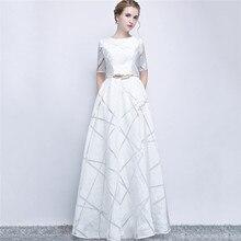 цена на White Dress Women Gray Striped XS-3XL Plus Size Floor-length Dress 2019 New Spring Summer Short Sleeve Party Dress Vestidos JD77