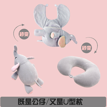 2019 New Creative Deformation Neck Pillow Travel Dual-use U-shaped Seconds Change Doll Plush Toys U Shaped
