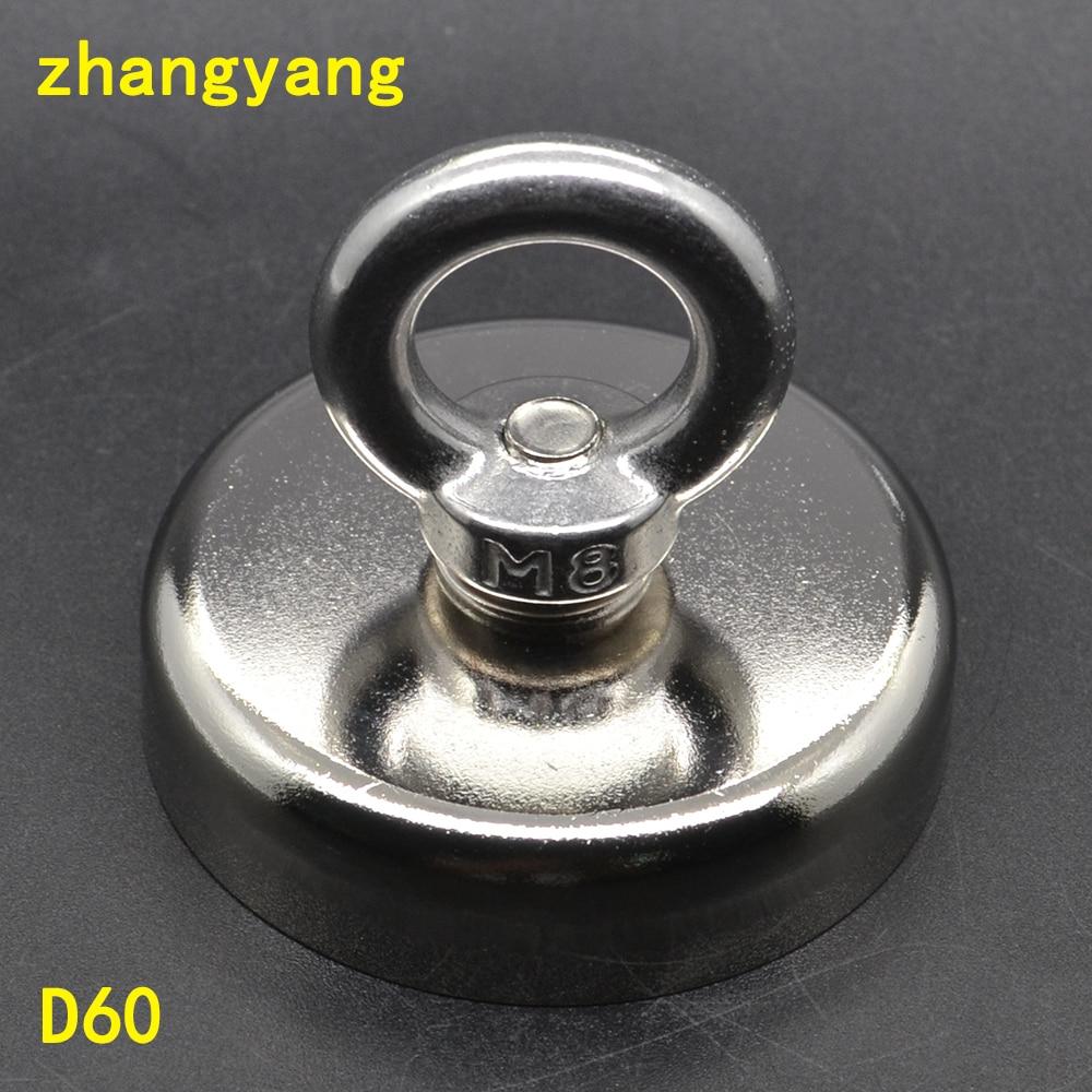 1 unids tirando de D60mm fuerte neodimio magnético olla con anillo de pesca comportas de mar salvar equipos D60