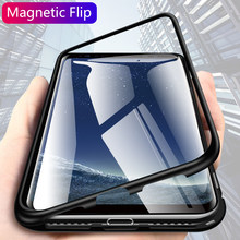 Case for Samsung S10 Plu S10e Built-in Magnetic Case Glass Note 8 9 Magnet Phone Cases for Samsung Galaxy S8 S9 Plus Back Cover(China)