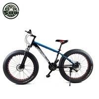 Love Freedom 24 Speed Mountain Bike Cross Country Aluminum Frame 26 4 0 Fatbike Disc Brake