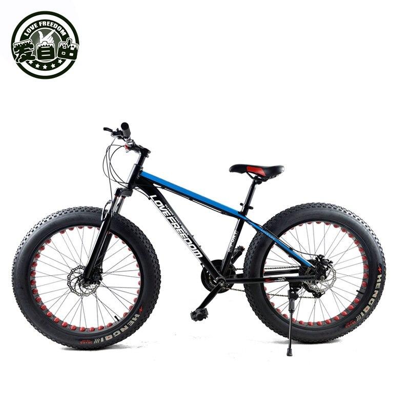 L'amour Freedom 7/24/27 Vitesse Vélo de Montagne Cross-country Cadre En Aluminium 26*4.0 Fatbike frein à Neige vélo Livraison Gratuite