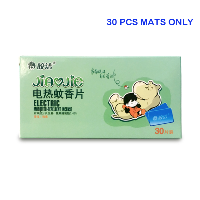 <Sell Mats Only> 30pcs insect repellent tablets Collocation heater use Buy this product without a heater Mosquito Repeller image