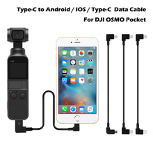 DJI OSMO POCKET Data Cable Type-C to Android IOS Type-C FPV Cable Conversion Line for DJI OSMO Pocket Gimbal Camera Accessories цена