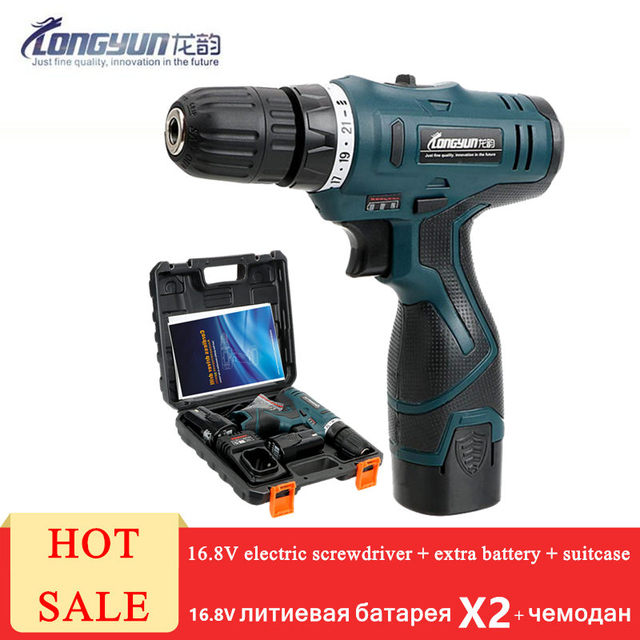 $ US $44.10 16.8V Cordless Drill Spare Lithium Battery Torque Electric Drill Bit Electric Screwdriver with plastic briefcase powerful tools