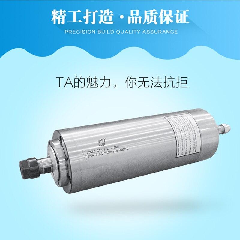220 V/380 V 1.5kw 80mm diamètre constant couple broche pierre menuiserie métal traitement avant marque haute vitesse broche moteur
