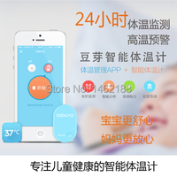 For sm art bean sprouts intelligent thermometer household infant child bluetooth thermometer