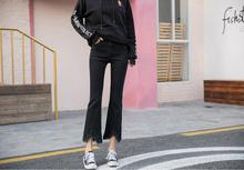 2017 Latest fashion High waist micro-horn stretch burr jeans female nine points wide leg was thin irregular tassel bell pants