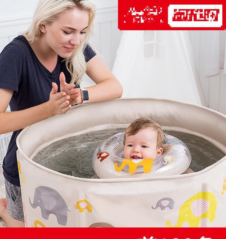 Newborn baby large baby child inflatable swimming pool child home insulation baby bath barrel bath barrelNewborn baby large baby child inflatable swimming pool child home insulation baby bath barrel bath barrel