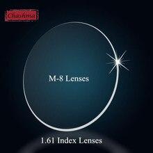 Чашма близорукость и чтение 1,61 ИНДЕКС м 8 прозрачные линзы для глаз оптические очки на заказ по рецепту линзы