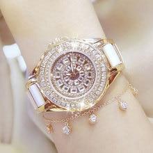 Top Brand Mujer relojes de Señoras de La Manera de Cristal Blanco Reloj de Cerámica de Lujo de Oro Mujeres Rhinestone Del Diamante Del Reloj Montre Homme