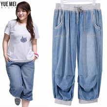 Harem Capris jeans for woman