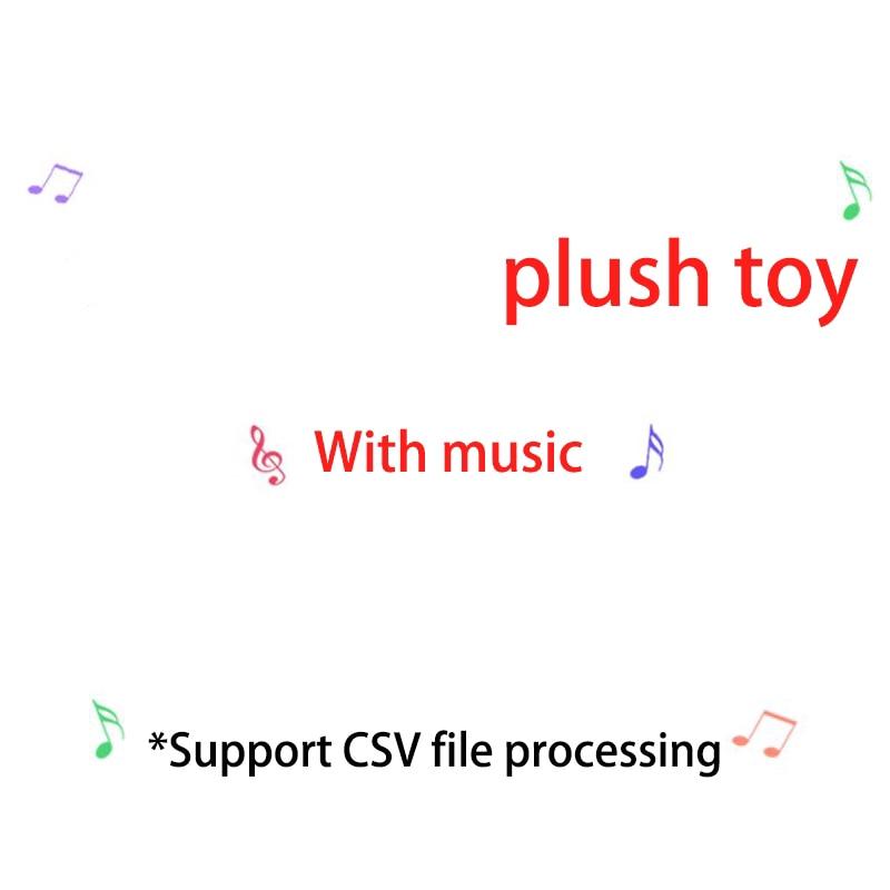 2019 Music Plush Doll Sound Soft Baby Cartoon Singing English Song Stuffed Plush Toys For Kids Children Gift