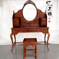 Mahogany furniture mahogany dresser African rosewood antique dresser bedroom dresser classic dresser table stool