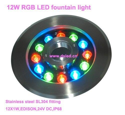 P68, 스테인레스 스틸 12 w rgb 수 중 led 빛, rgb led 분수 빛, 24 v dc, DS 10 49 12W, 좋은 품질 2 년 보증-에서LED 스포트라이트부터 등 & 조명 의 Zhongshan Guzhen Darshan Lighting Factory