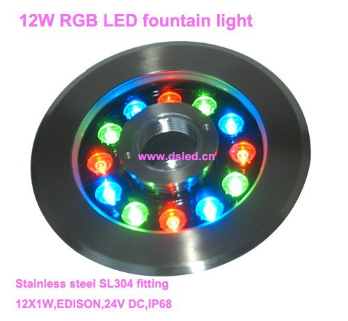 P68,stainless steel 12W RGB underwater LED light,RGB LED fountain light,24V DC,DS-10-49-12W,good quality 2-Year warranty meziere wp101b sbc billet elec w p