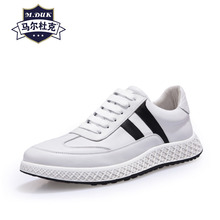 White casual shoes mens Genuine Leather Korean British retro cowhide spring autumn breathable sneaker Leisure shoes men boots black high shoes male korean the tide fall back to the martin shoes new autumn winter british retro cowhide breathable sneaker