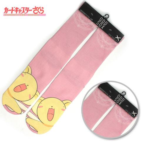 "4x16"" Anime Card Captor Sakura Kero CERBERUS Pink Short Cotton Socks Colorful Stockings Tights Cosplay Costume Unisex Cute Gifts"