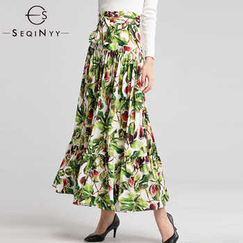SEQINYY Casual Skirt 2018 Autumn Winter New Fashion Printed Pomegranate Flowers High Street Splicing Elegant Floor-Length Skirt - DISCOUNT ITEM  48% OFF All Category